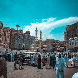 Forum Gospodarcze  Polska – Arabia Saudyjska od KIG